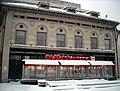 CVS at Dupont Circle - Blizzard of 2010.JPG