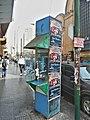 Cabina telefónica - panoramio.jpg