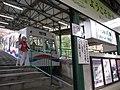Cable-yase station platform.jpg