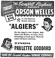 Campbell-Playhouse-Algiers.jpg
