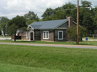 Campbell, Missouri - Campbell Visitors Center