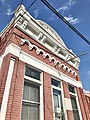 Campbell County Fire Insurance Building, Washington Street, Alexandria, KY (50227287752).jpg