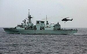Canadian navy frigate HMCS Calgary (FFH 335)