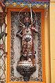Cao Dai Holy See (10037424424).jpg