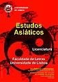Cartaz da Licenciatura Estudos Asiáticos da FLUL.jpg