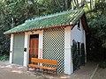 Casa del Jardinero de la Concepción.jpg