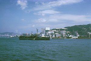 USS Catskill (LSV-1) - USS Catskill (MCS-1)
