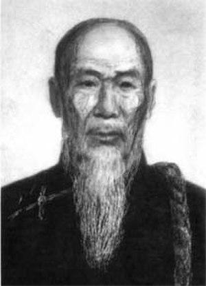 Chen Changxing - Image: Ccx