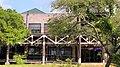 Cedel Hall Concordia University Texas.jpg