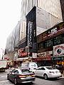 Century 21 NYC.JPG