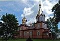Cerkiew w Michalowie front side.jpg