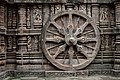 Chakra Konark Sun Temple N-OR-63.jpg