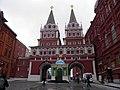 Chapelle Iverskaya et fortifications du Kremlin (1).jpg