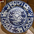 Charger with VOC emblem, Arita ware, Japan, late 1600s AD, porcelain - Peabody Essex Museum - DSC07693.jpg