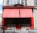 Chartres - Boucherie Pinson - Façade 01.jpg