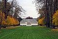 Chateau de Rentilly (automne).jpg
