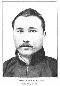 Chen Jiongming.jpg