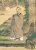 Chen hongshou selfportrait,1635 - crop.jpg