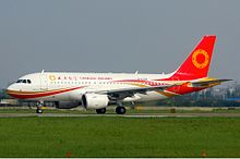 Jinan Yaoqiang International Airport - WikiVisually