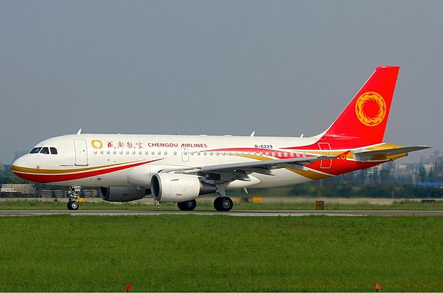 Airline Chengdu Airlines (Chengdu Airlines). Official sayt.2