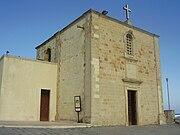 Villa Conchiglia Santa Cesarea