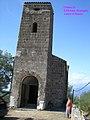 Chiesa di SanMichele a Lauro.jpg