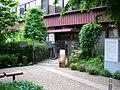 Chihiro museum tokyo entrance 2009.JPG