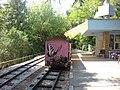 Children railway, Plovdiv 06.jpg