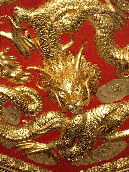 File:ChineseNationalityRoomDetail.jpg - Wikimedia Commons - photo#31