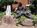 Choeiji, in Toyokawa, Aichi (2015-10-18) 06.JPG