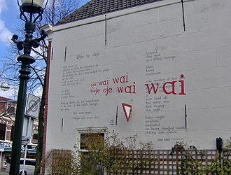 "Chris Abani - The poem ""Ode to Joy"" on a wall in the Dutch city of Leiden"