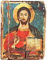 Christ Icon in Saint Athanasius Church in Bogomila 2.jpg