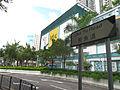 Chui Yu Road (Hong Kong).jpg