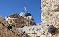 Church of the Holy Sepulchre - Dome exterior.JPG