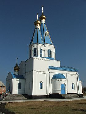 Church on North Cemetery Rostov-na-Donu.JPG