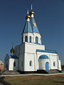 Church on North Cemetery Rostov-na-Donu.JPG