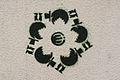Ciclo económico (6405181947).jpg