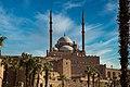 Citadel of Saladin 2.jpg