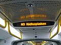 City Circle Line train 17.JPG