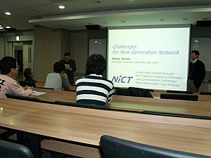 Next-generation network - NGN Seminar in Fusion Technology Center by NICT(Japan) researcher