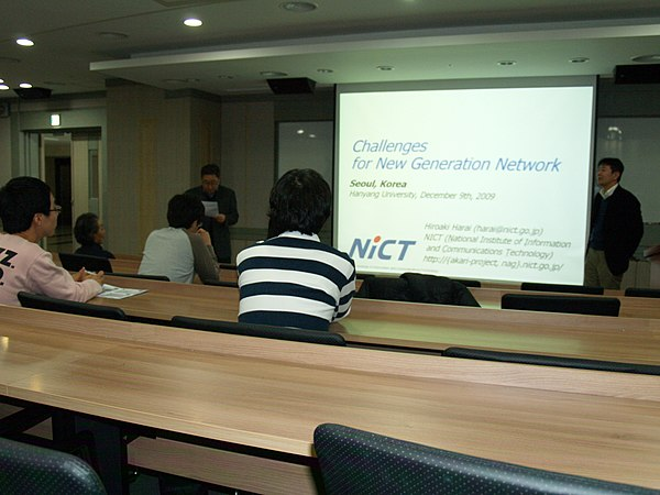 NGN Seminar in Fusion Technology Center by NICT(Japan) researcher Classroom in FTC.JPG