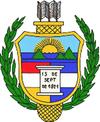 Coat Guatemala 1851.png