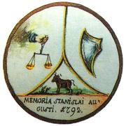 Герб города Ошмяны из привелея Станислава Августа Понятовского 1792 года
