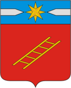 Lukhsky District - Image: Coat of Arms of Lukh rayon (Ivanovo oblast)