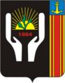 Coat of Arms of Novitskoe (Primorsky krai) (1991).png
