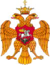 Coat of Arms of Russia 1577.png