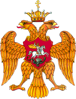 Coat of Arms of Russia 1577