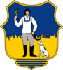 Coat of arms of Kisac.png