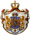 Coat of arms of the Kingdom of Romania.png