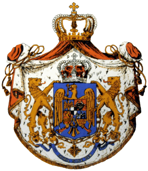 File:Coat of arms of the Kingdom of Romania.png